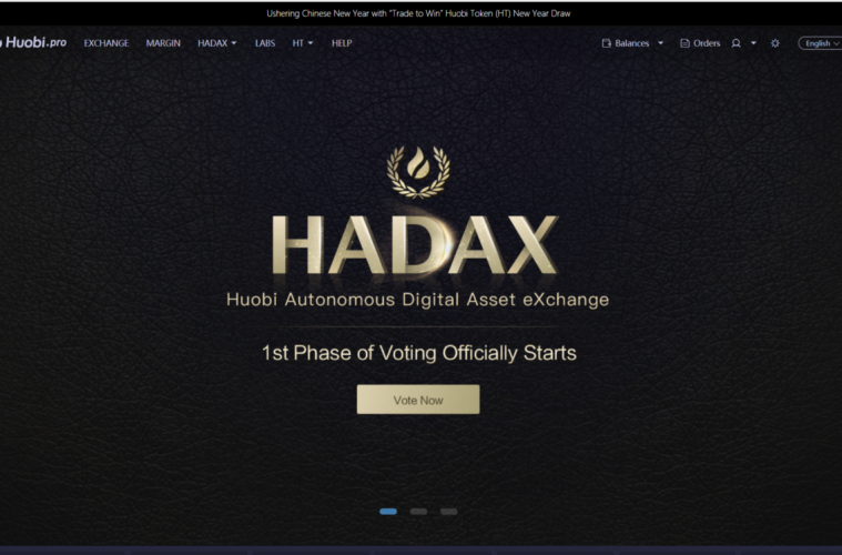 Top 5 Reasons Why Venture Capitalists Join Huobi HADAX Super Voting Nodes