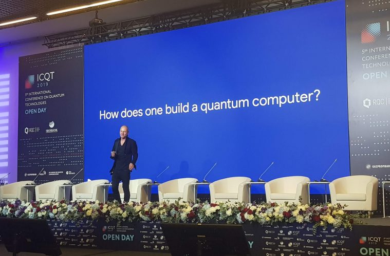The latest Quantum Computing trends from 5th Annual