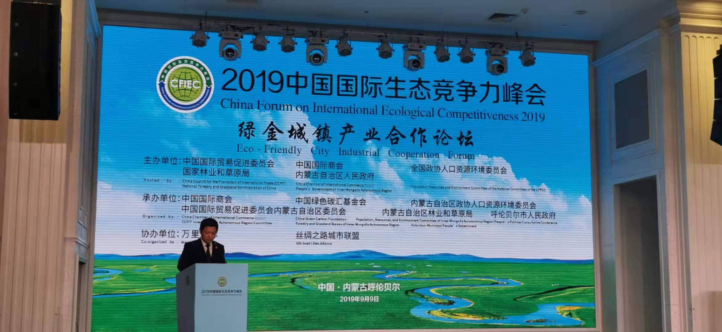 Why China is aiming to achieve Green Gold to help the environment, Zhao Yue, Wan Li Think Tank